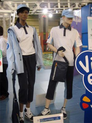 Uniforme de la Expo