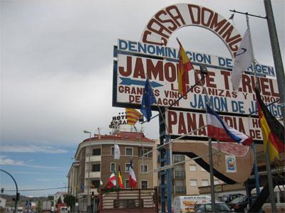 Casa Domingo (Calamocha)
