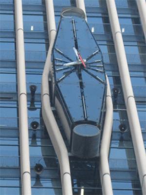 Reloj de Torre Europa