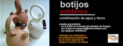 Los botijos del Pabellón de Aragón se venden por 9 euros